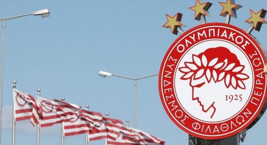 Η θέση του Ολυμπιακού για την προσφορά της ΑΛΤΕΡ ΕΓΚΟ
