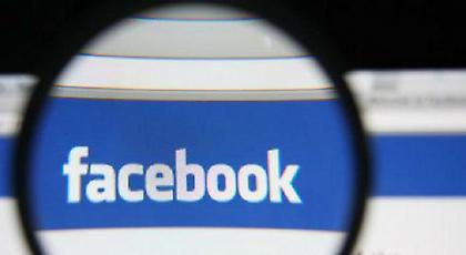 Έτσι θα βρείτε κάποιον στο Facebook χωρίς να ξέρετε το όνομά του!