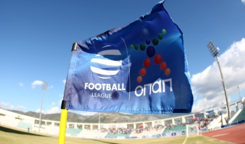 Πήρε τη Football League η αντιπολίτευση!
