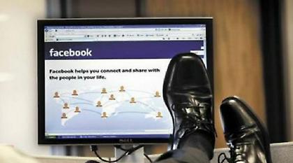 Νέα εφαρμογή: Πλέον θα μπορείς να χρησιμοποιείς το Facebook στην δουλειά, χωρίς να ανησυχείς
