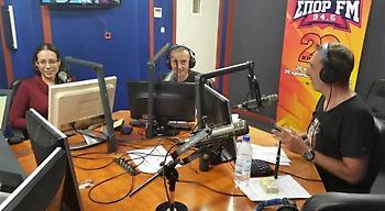 Αυτοί είναι οι νικητές του μεγάλου διαγωνισμού του ΣΠΟΡ FM 94,6 για τα 20 χρόνια