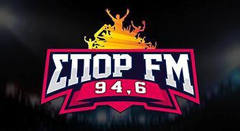 Πάντα κυρίαρχος ο ΣΠΟΡ FM 94,6!