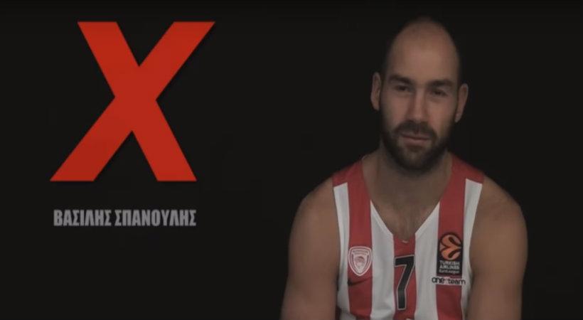 Το δύσκολο ερώτημα που τέθηκε στους παίκτες του Ολυμπιακού (video)