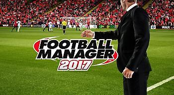 Το Football Manager 2017 θα έχει και Brexit!