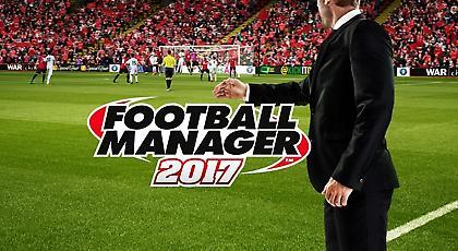 Με 40 πυρετό κι αγκαλιά το Football Manager!