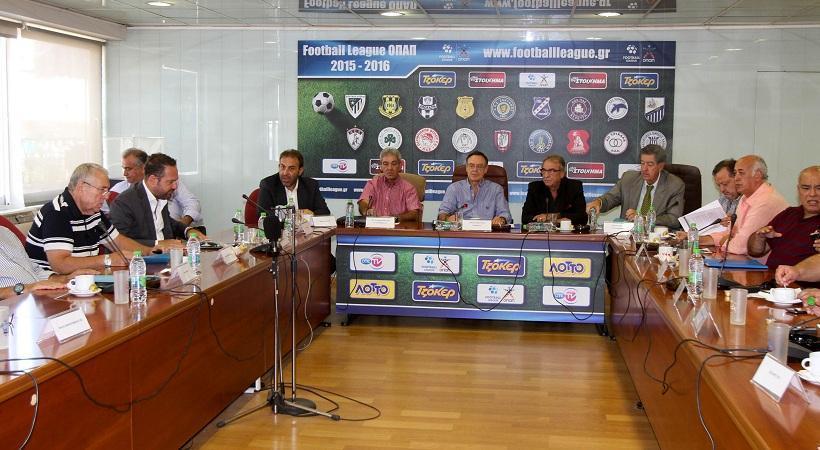 Αναβολή και επίσημα στην Football League