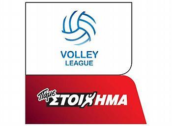 Πήραν άδεια οκτώ ομάδες της Volley League