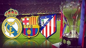 «Ματσάρες» στο ισπανικό πρωτάθλημα