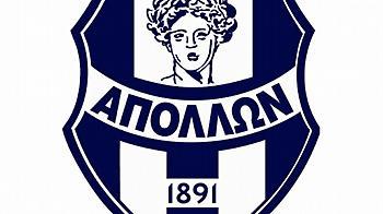 Στη Ριζούπολη το πρώτο ματς κυπέλλου ο Απόλλων