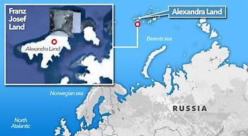 Βρήκαν το νησί φάντασμα του Χίτλερ στην Αρκτική - Τι έκανε εκεί