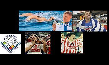 1η Διαθεματική Διάλεξη Πετοσφαίρισης: «Πρωταθλητισμός & Αθλητικό Ιδεώδες»