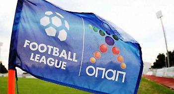 Ξεκινάει η Football League!