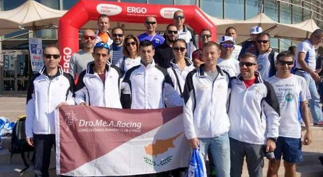 Με πολυπληθή ομάδα η Δρό.Με.Α. Racing στον Αυθεντικό Μαραθώνιο της Αθήνας