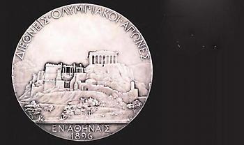 Ασημένιο μετάλλιο από το 1896 σε δημοπρασία