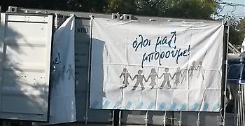 Μεγάλη επιτυχία για τον 30ο γύρο της Αθήνας