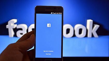 Το Facebook επανεξετάζει τον τρόπο αξιολόγησης των δημόσιων αναρτήσεων
