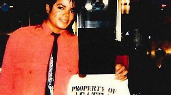Νέα καταγγελία - βόμβα: «Ο Μάικλ Τζάκσον με βίασε όταν ήμουν 12 ετών