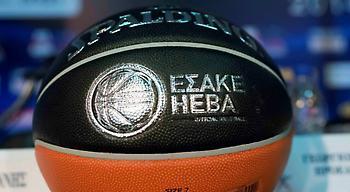Το ακριβές πρόγραμμα της Basket League μέχρι την 9η αγωνιστική