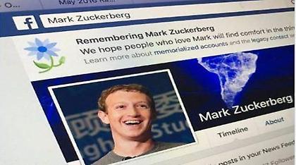 Το Facebook «πέθανε» τον δημιουργό του!