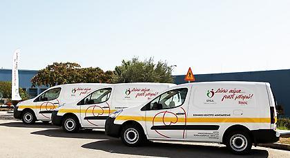 Τρία οχήματα μεταφοράς αίματος δώρισε η ΒΙΚΟΣ Α.Ε. στο Εθνικό Κέντρο Αιμοδοσίας