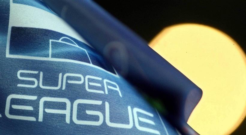 Αναβολή για το ΔΣ της Super League