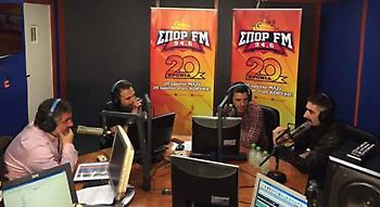 ΒΙΝΤΕΟ: Η ιστορική συνύπαρξη του Ντέμη με τους Κατσουράνη-Λυμπερόπουλο στο στούντιο του ΣΠΟΡ FM!