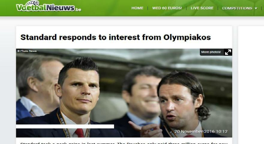 «Απάντησε στον Ολυμπιακό για Μπελφοντίλ η Σταντάρ»