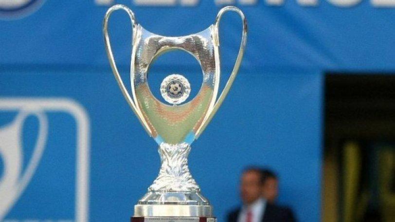 Κύπελλο Ελλάδος: Τα φώτα σε Κρήτη και Θεσσαλονίκη
