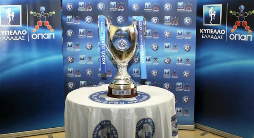 Media: Κύπελλο σε Ελλάδα, Ιταλία, Ισπανία, ΠΑΟΚ–Βέντσπιλς και Ligue 1