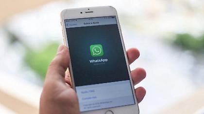 «Τέλος» το WhatsApp για εκατομμύρια smartphone - Δεν θα υποστηρίζουν πλέον την εφαρμογή