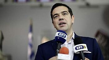 Τσίπρας: Οξυγόνο για την Ευρώπη η νίκη των προοδευτικών δυνάμεων στην Αυστρία (pics)