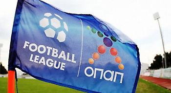 Πτωχεύει και… πάει στην ΕΠΟ η Football League!
