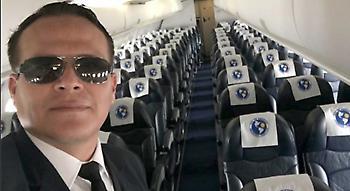 Ένταλμα σύλληψης εκκρεμούσε σε βάρος του πιλότου της πτήσης της Σαπεκοένσε