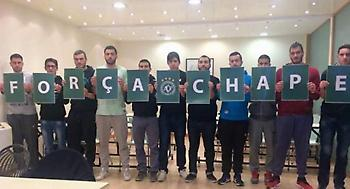 Οι σπουδαστές του Κέντρου Αθλητικού Ρεπορτάζ αποτίουν φόρο τιμής στη Σαπεκοένσε