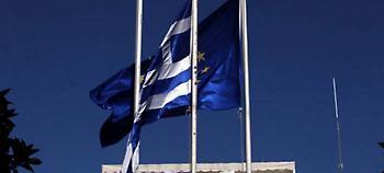 Bloomberg: Ερχεται κοινωνική αναταραχή στην Ελλάδα εξαιτίας της λιτότητας