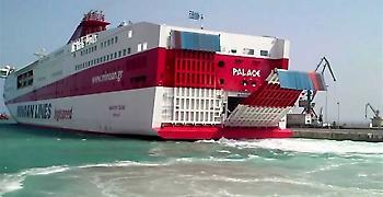 Αναχωρεί τελικώς πλοίο από το Ηράκλειο Κρήτης