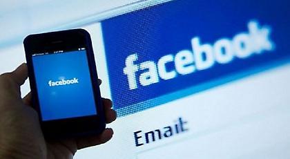 Προσοχή στο Facebook - Έτσι σας κλέβουν με ψεύτικες διαφημίσεις οι απατεώνες