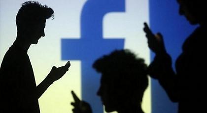 Το Facebook σε ρόλο... δικαστή: Η νέα λειτουργία που θα κλείσει σπίτια