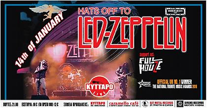 HATS OFF TO LED ZEPPELIN  Live @ ΚΥΤΤΑΡΟ