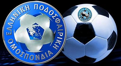 Κατόπιν οδηγίας της FIFA… και επίσημα Καλύβας στην ΚΕΔ!