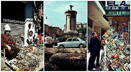 40 σπάνιες ρετρό φωτογραφίες της Αθήνας