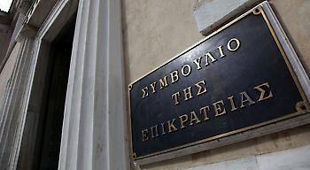 ΣτΕ: Αντισυνταγματική η απόφαση για λειτουργία των καταστημάτων τις Κυριακές
