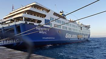 Στο λιμάνι της Τήνου προσέκρουσε το Super Ferry Άνδρος