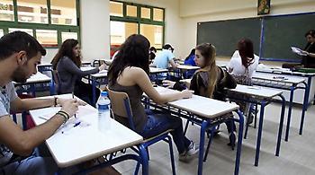 «Αυγή»: Έτσι θα είναι το νέο «πολυκλαδικό» Λύκειο - 11χρονη η υποχρεωτική εκπαίδευση