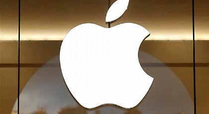 Αύξηση 25% στις τιμές των εφαρμογών του Apple App Store στη Μεγάλη Βρετανία