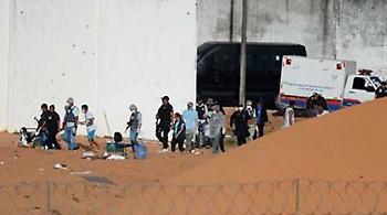 Βραζιλία: Βίαιη επέμβαση της αστυνομίας για την αποτροπή νέας σφαγής σε φυλακή