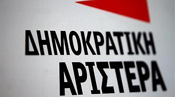 ΔΗΜΑΡ για ΔΟΛ: Τελικά, ο νέος επενδυτής ήταν ο ΣΥΡΙΖΑ