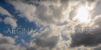 Η Αίγινα σε ένα μοναδικό video
