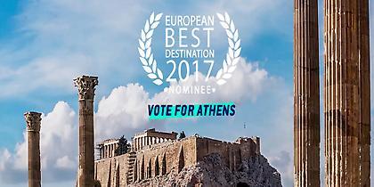 Ψηφίστε την Αθήνα ως καλύτερο ευρωπαϊκό προορισμό