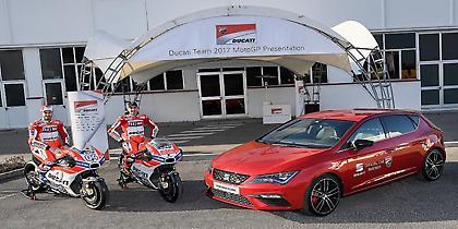 Η SEAT και η Ducati πατούν τέρμα το γκάζι στο Παγκόσμιο Πρωτάθλημα MotoGP